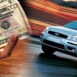 Открываем бизнес на перепродаже автомобилей (SEO)