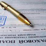 Понятие страхования и его суть