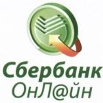 Сбербанк Онлайн: удобная система для быстрого и безопасного интернет-банкинга