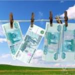 В какой валюте выгодно хранить деньги?