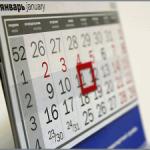 Особенности печати календарей — что стоит знать?