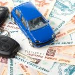 Кредиты на приобретение отечественных авто: условия льготных программ