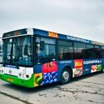 Бизнес идея по рекламе на городском транспорте