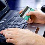 Дистанционное банковское обслуживание Сбербанк Онлайн