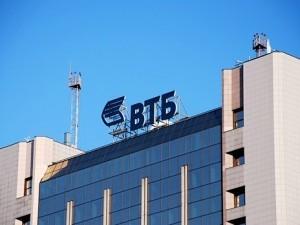 ВТБ недосчитался 20 млрд. руб. чистой прибыли