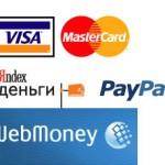 Правила безопасного использования электронных платежных систем