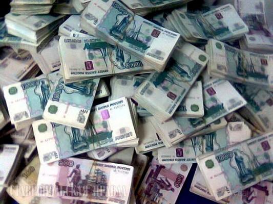 красноярск деньги в долг без предоплат