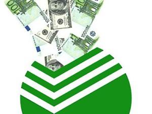Сбербанк привлекает депозиты страховщиков и НПФ