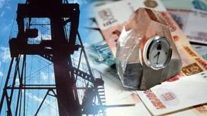 Минфин оценит потери России из-за снижения стоимости энергоносителей и введения санкций