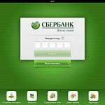 Вход в Сбербанк Онлайн личный кабинет (страницу)