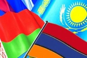 Армения после вступления в ЕАЭС
