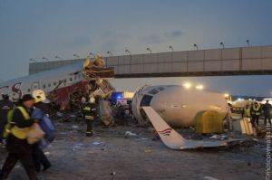 Вчера во Внуково разбился самолет