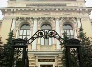 ЦБ РФ будет воспитывать должное уважение у населения к банкнотам и монетам