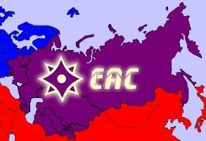 Как решиться вопрос с членством Армении в ЕАЭС
