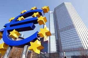 ЕЦБ оставил ставки неизменными