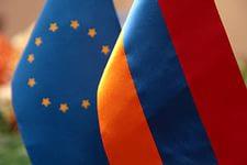Евросоюз планирует сближаться с Арменией