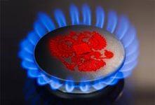 Газпром купил самое больше ПХГ в Западной Европе