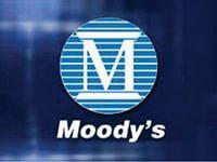 Агентство Moody's снизило рейтинги Роснефти и РЖД
