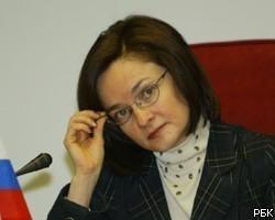 Заявления Набиуллиной поддержали рубль