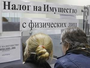 Теперь за недвижимость в Москве придется платить в разы больше