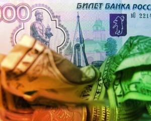 Центробанк РФ потратил 1.5 млрд. долл., чтобы поддержать рубль