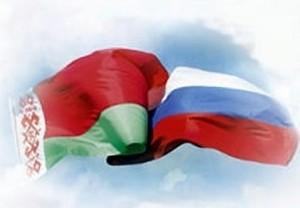 Россия и Беларусь будут создавать общую платежную систему