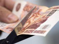 Ослабление рубля повышает конкурентоспособность российских товаров