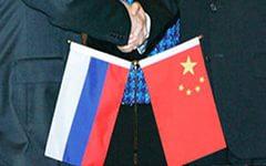 Российские банки получили более 4 млрд. долл. от китайских банков