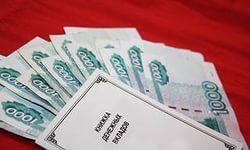 Открываем банковский вклад выгодно