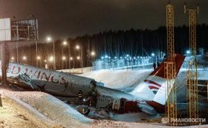 Расследование аварии во Внуково