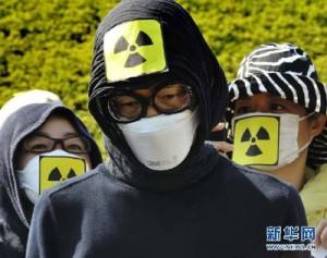 Япония развивает ядерную энергетику