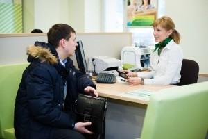 Отличительные черты банковских вкладов физических лиц