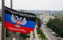 ЛНР и ДНР могут продавать уголь Украине