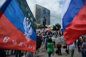 В ДНР могут ввести свою национальную валюту