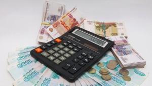 Банк России ожидает ускорения инфляции в ближайшие годы