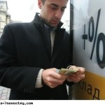 Принципы выбора лучших банковских вкладов