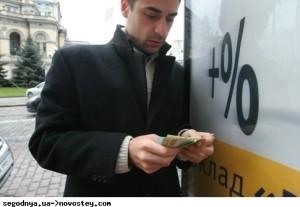 Выбираем лучшие банковские вклады