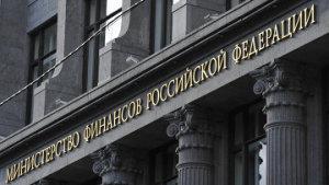 Россия уменьшила вложения в американские облигации