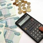 Что нужно знать про финансовый контроль