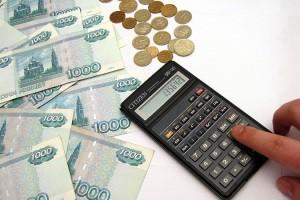Налог с банковских вкладов