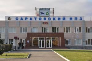 npz-saratov