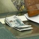 Некоторые особенности открытия банковского вклада