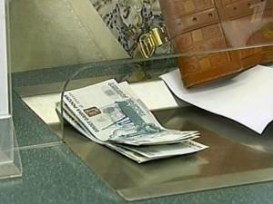 Открытие вклада в банке