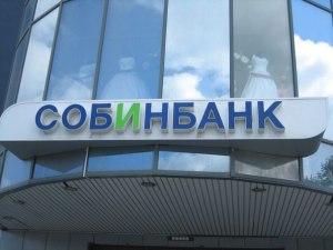 sobinbank