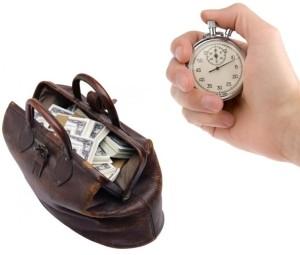 Срочные капиталовложения