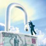 Как действует страхование банковских вложений?