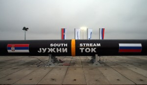 South Stream gas pipeline