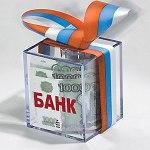 Выгодные банковские вклады Москвы