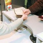 Как выбрать депозитный вклад в банке?