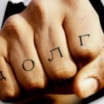 О коллекторских агентствах: их права и обязанности